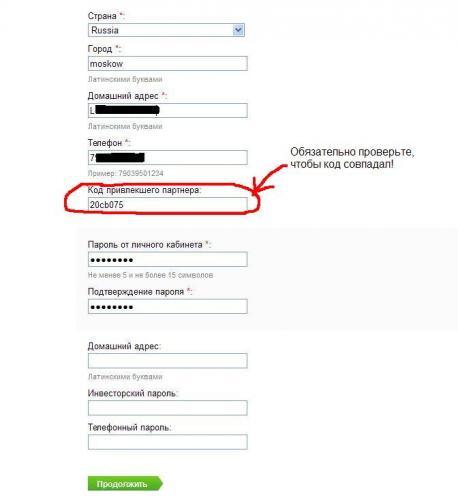 Зарегистрироваться на forex
